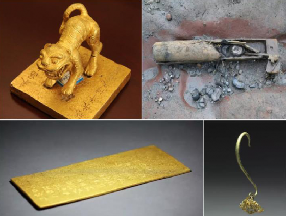Chinese treasure found during excavation of site